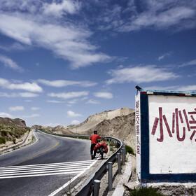 拉萨河 摄影/[铁骑天涯]单车骑行青藏线记录35张