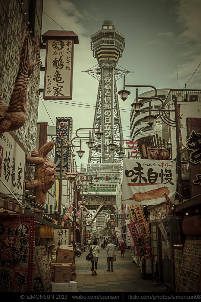 10 新世界命运多蹇,1912年建的塔被称作通天阁,那是当时这高清图片