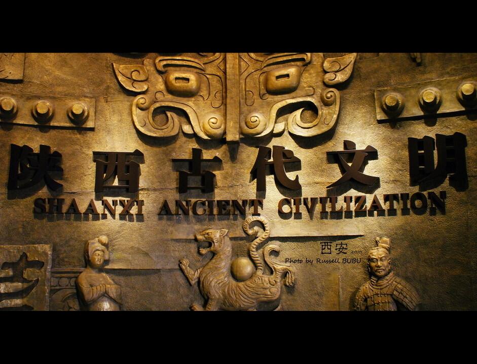 陕西历史博物馆 入口 西安 陕西历史博物馆