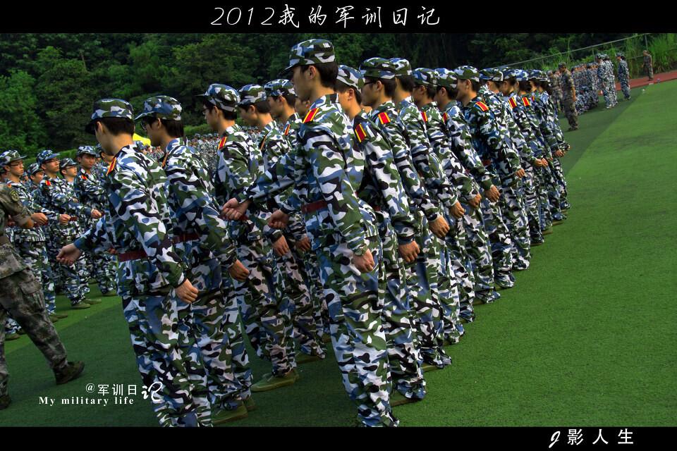 www.fz173.com_大学军训第十天军训日记。