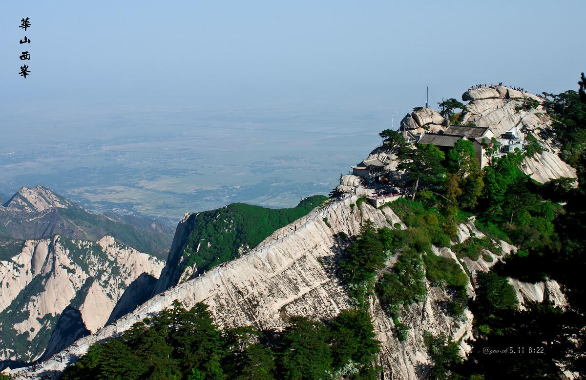 华山西峰图片