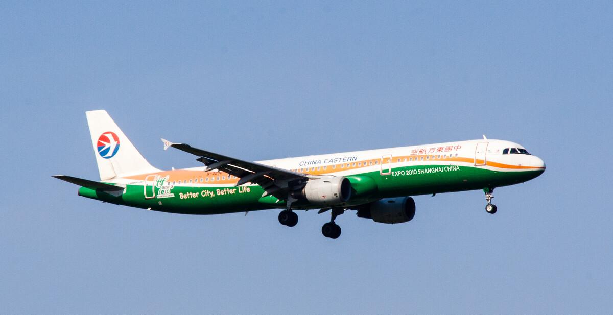 小�9�`9�b�o.�in9l$yi�_b-2290. china eastern airlines.