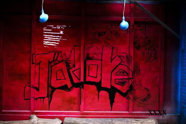 酒吧个性涂鸦墙绘-酒吧涂鸦墙图片 酒吧涂鸦墙图片最新图片 乐悠游网图片