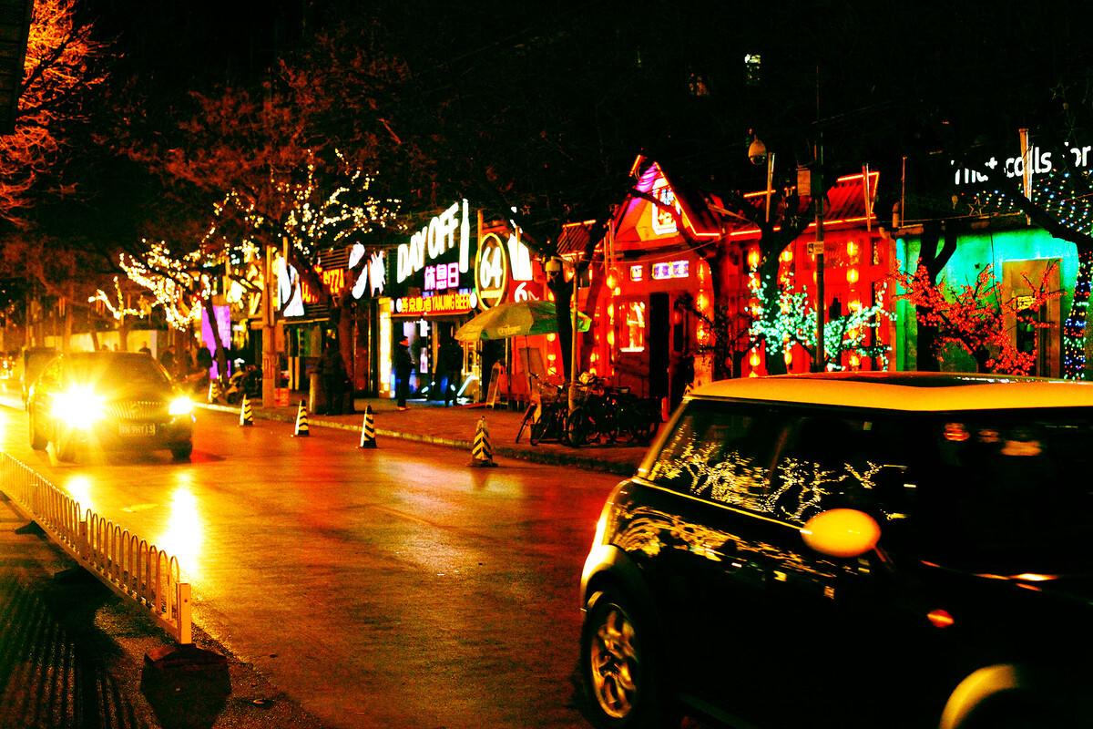 北京三里屯酒吧消费_北京三里屯酒吧街-三里屯酒吧街一般消费是多少?