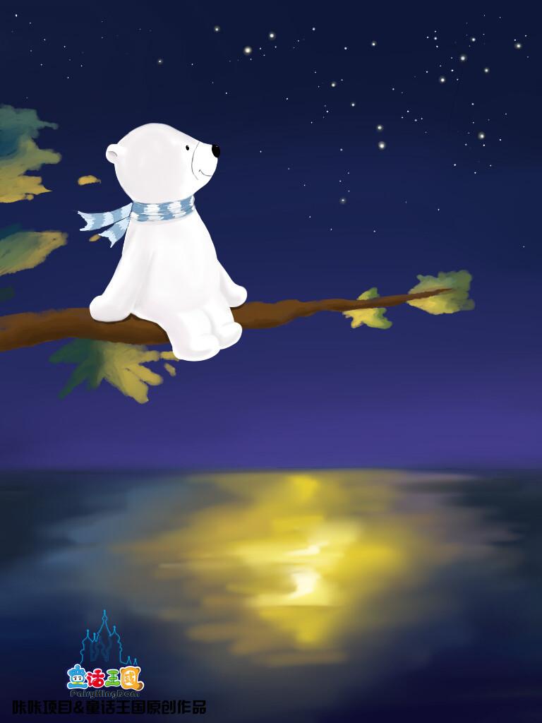一只名叫咔咔的北极熊桂林老虎潭图片