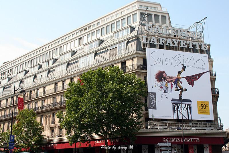 老佛爷百货 - 老佛爷百货, 法国, 巴黎 - 寂静欢喜