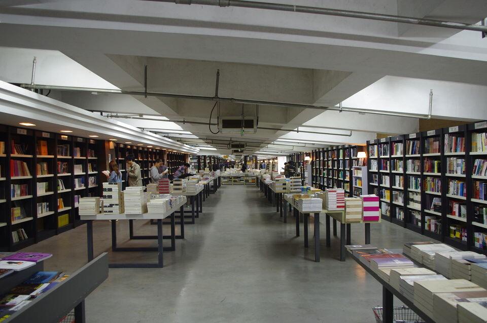 先锋书店——大地上的异乡者 - 爱美好 - aleen的博客