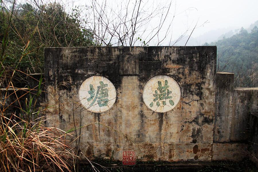 五大拱桥之一——燕塘桥.-粤汉铁路 时光倒流八十年