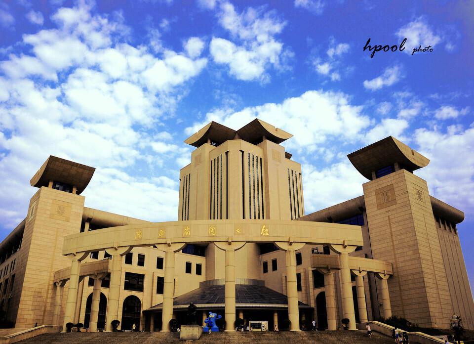 陕西省图书馆 西安 陕西省图书馆